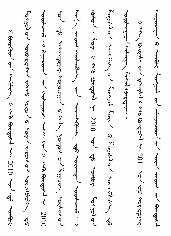 情缘草原 相由心生 ——萨其日拉图雕塑作品展在内蒙古美术馆举办 第4张 情缘草原 相由心生 ——萨其日拉图雕塑作品展在内蒙古美术馆举办 蒙古画廊
