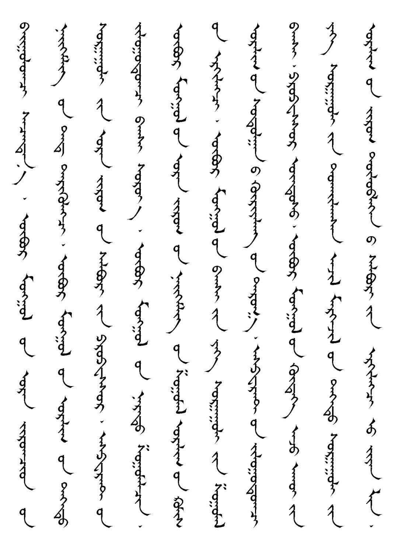 情缘草原 相由心生 ——萨其日拉图雕塑作品展在内蒙古美术馆举办 第7张 情缘草原 相由心生 ——萨其日拉图雕塑作品展在内蒙古美术馆举办 蒙古画廊
