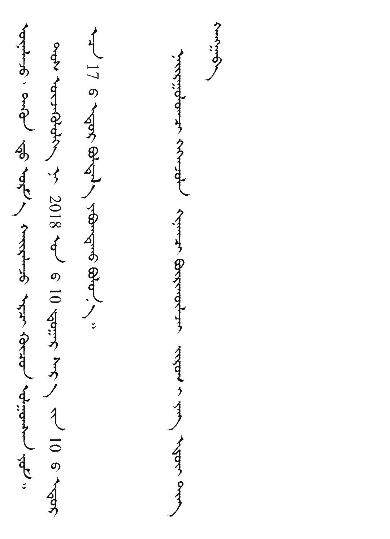 情缘草原 相由心生 ——萨其日拉图雕塑作品展在内蒙古美术馆举办 第9张 情缘草原 相由心生 ——萨其日拉图雕塑作品展在内蒙古美术馆举办 蒙古画廊
