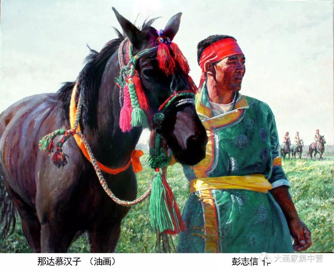 内蒙古画家--彭志信 第8张 内蒙古画家--彭志信 蒙古画廊