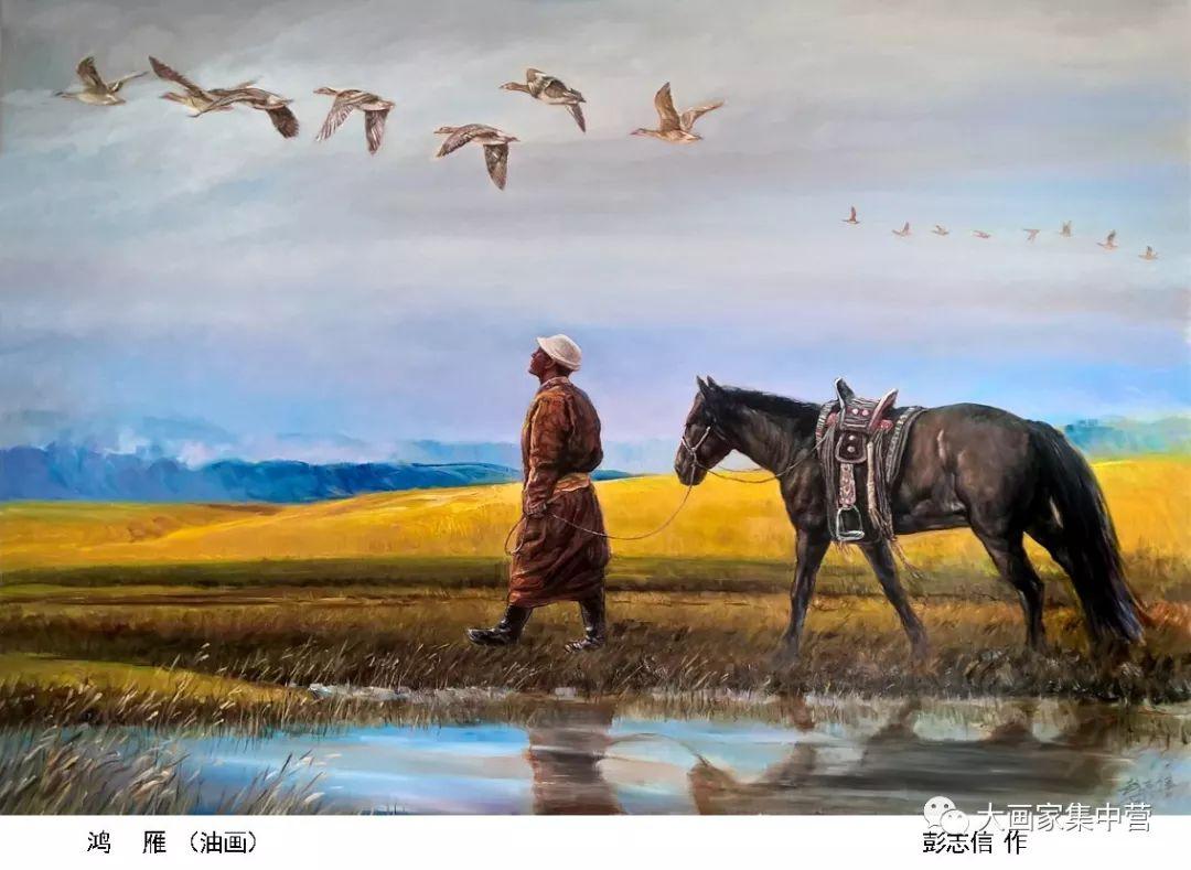 内蒙古画家--彭志信 第10张 内蒙古画家--彭志信 蒙古画廊