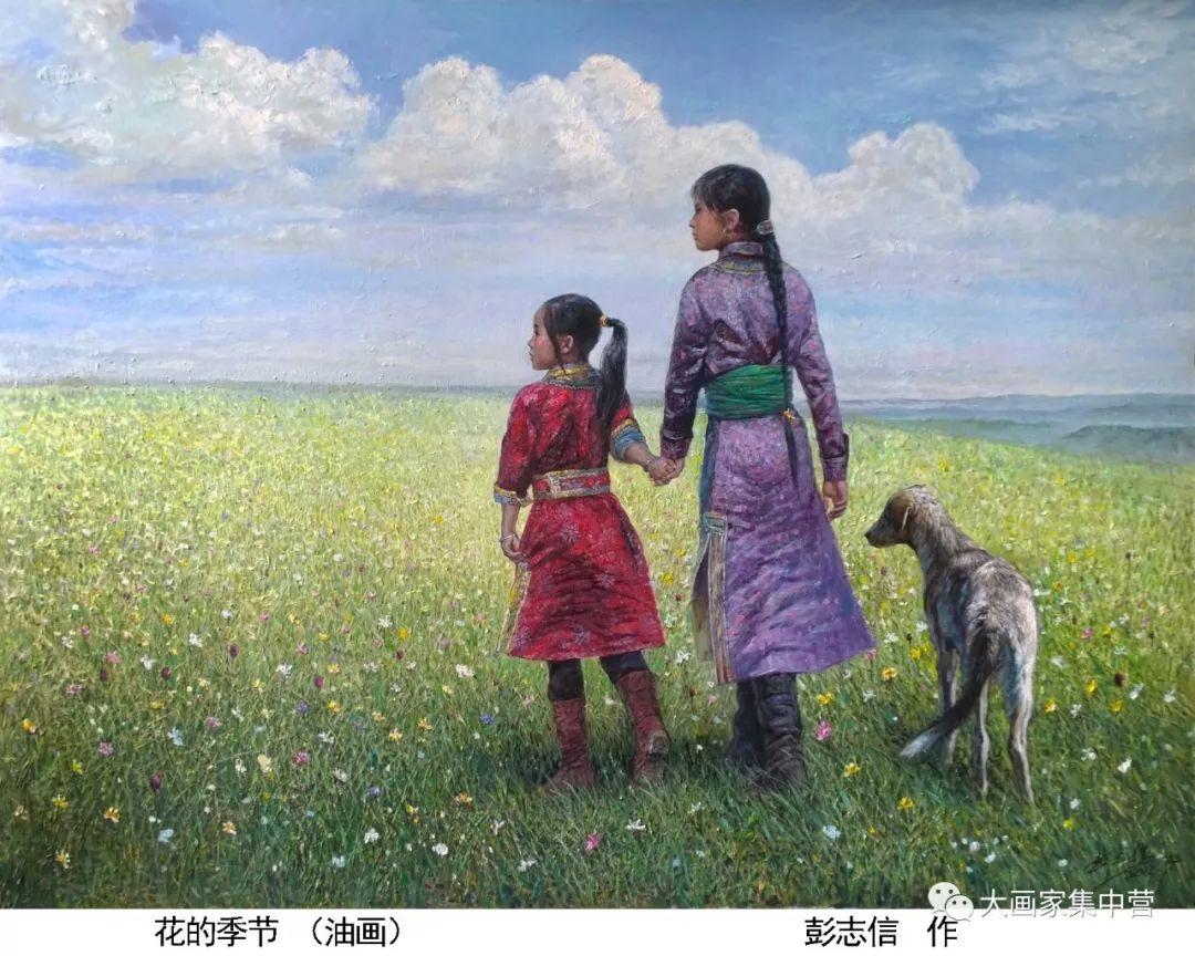 内蒙古画家--彭志信 第12张 内蒙古画家--彭志信 蒙古画廊