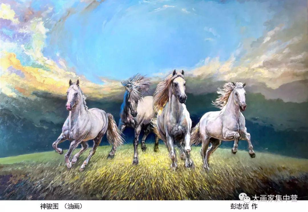 内蒙古画家--彭志信 第16张 内蒙古画家--彭志信 蒙古画廊