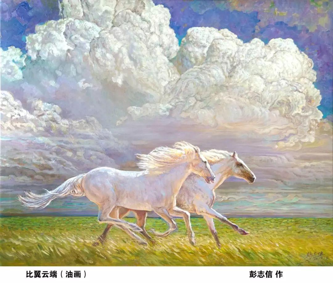 内蒙古画家--彭志信 第18张 内蒙古画家--彭志信 蒙古画廊