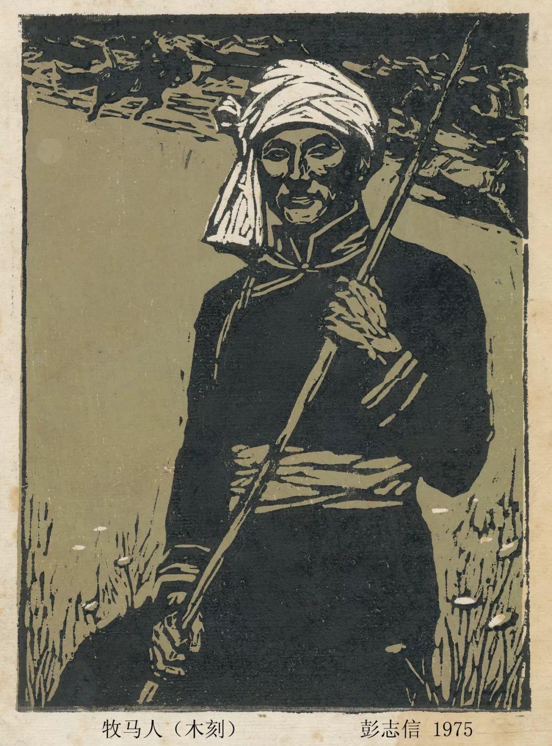 内蒙古画家--彭志信 第56张 内蒙古画家--彭志信 蒙古画廊