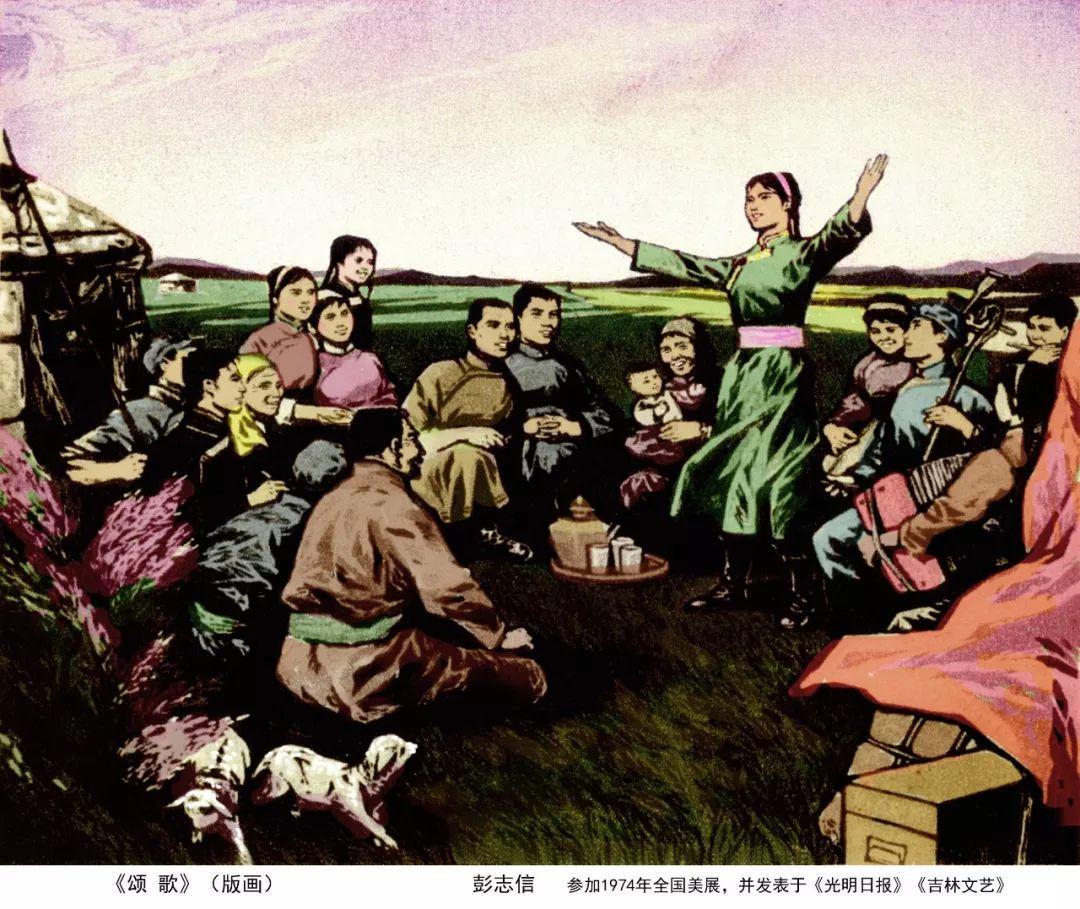 内蒙古画家--彭志信 第54张 内蒙古画家--彭志信 蒙古画廊