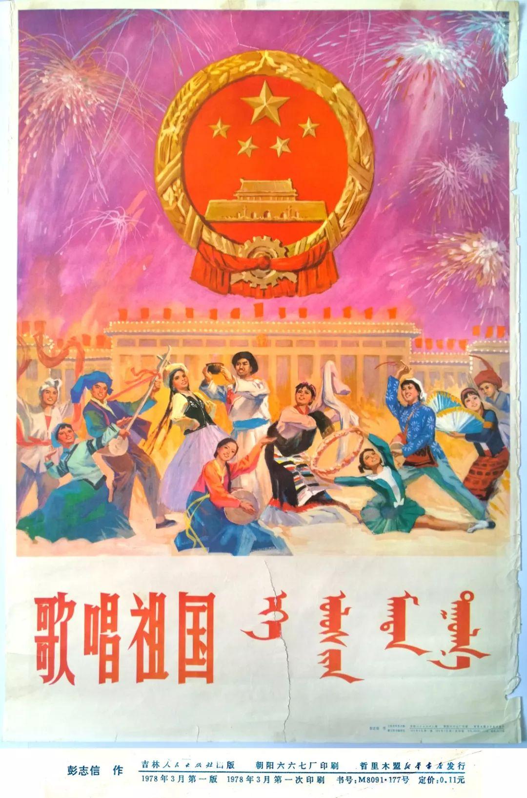 内蒙古画家--彭志信 第61张 内蒙古画家--彭志信 蒙古画廊