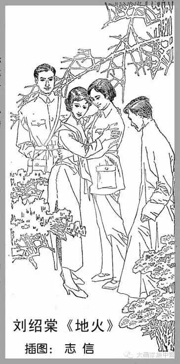 内蒙古画家--彭志信 第65张 内蒙古画家--彭志信 蒙古画廊