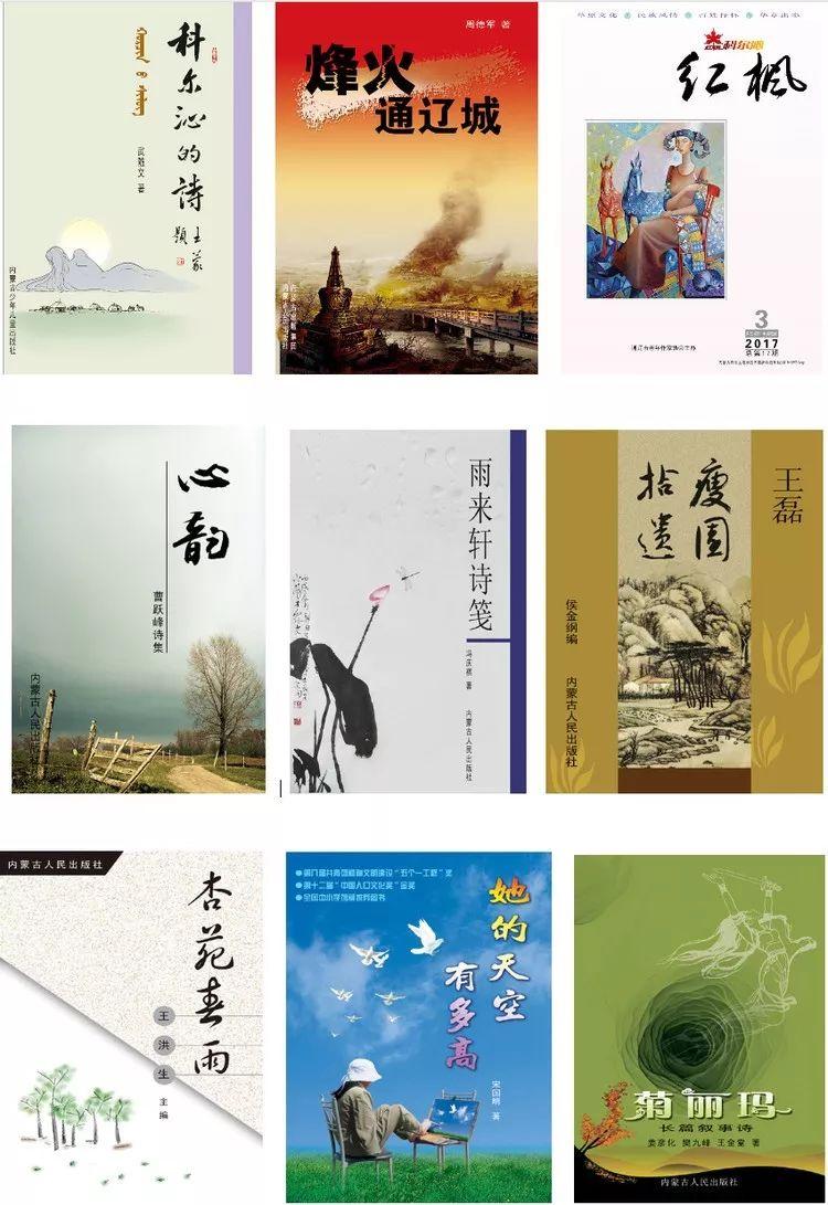 内蒙古画家--彭志信 第79张 内蒙古画家--彭志信 蒙古画廊