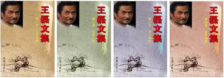 内蒙古画家--彭志信 第83张 内蒙古画家--彭志信 蒙古画廊