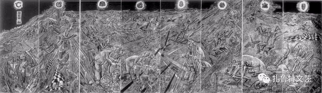 安玉民版画作品欣赏(一) 第8张