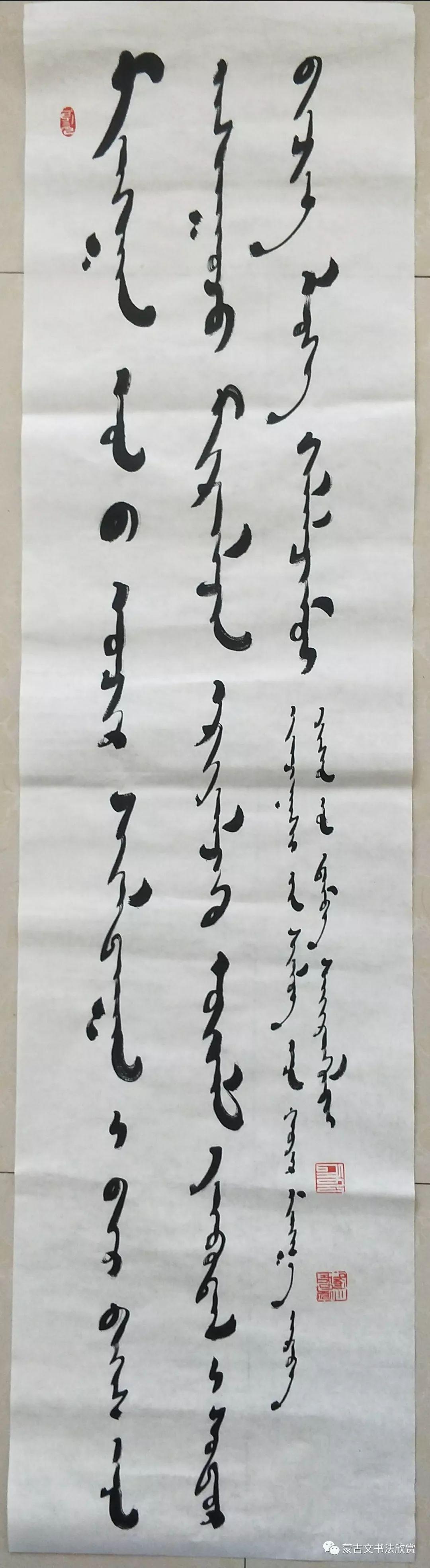 蒙古文书法欣赏——丹巴 第4张 蒙古文书法欣赏——丹巴 蒙古书法
