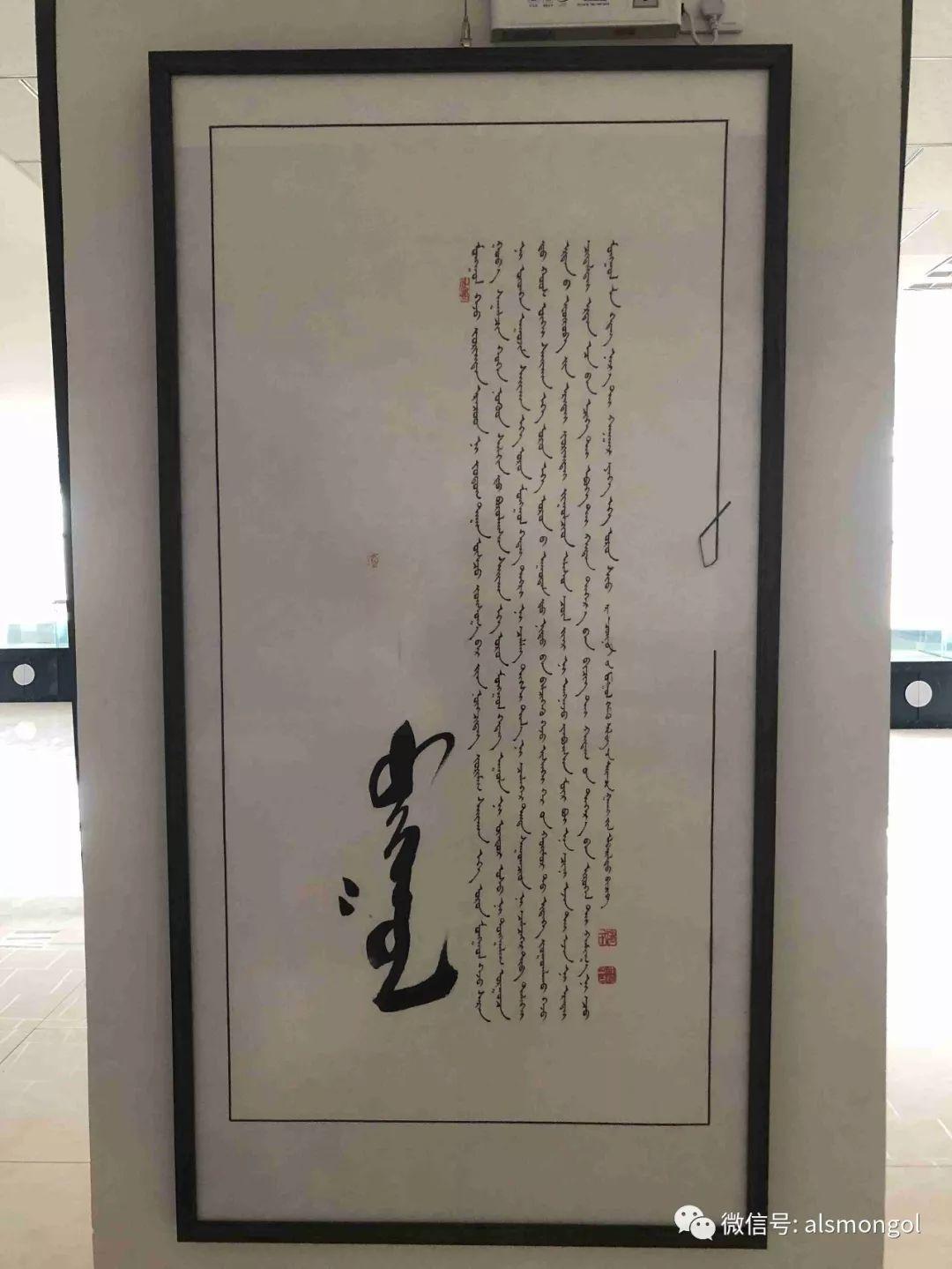 【美图】快看蒙古书法大师们的作品! 第7张