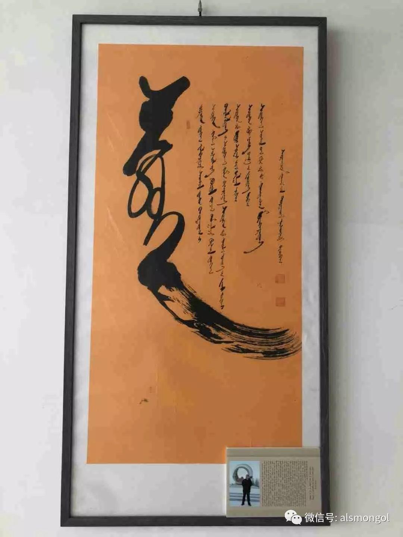 【美图】快看蒙古书法大师们的作品! 第35张