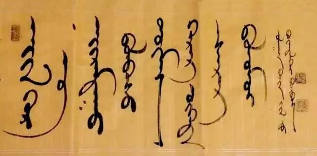 【纪实】蒙古书法的追寻着 —— 宝音德力格尔 第10张