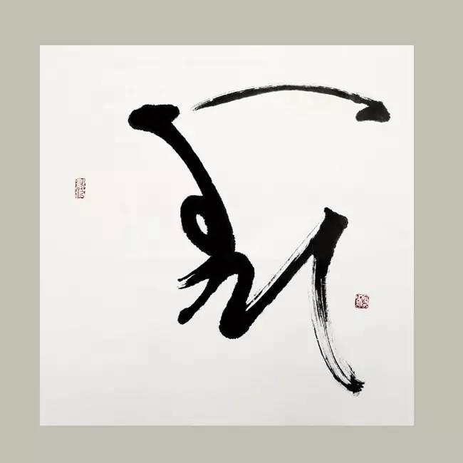 【纪实】蒙古书法的追寻着 —— 宝音德力格尔 第13张