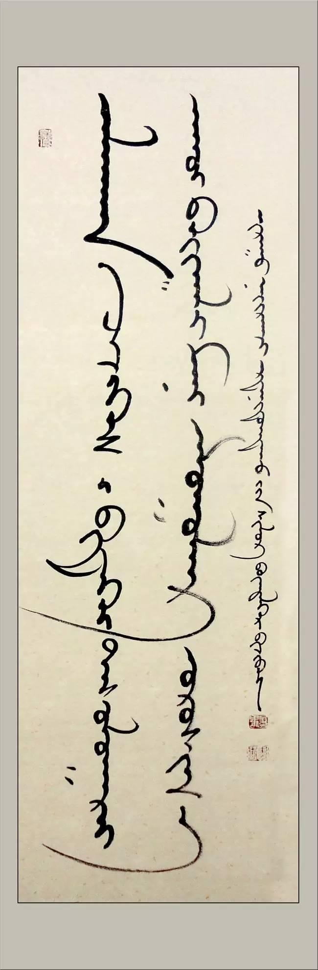 【纪实】蒙古书法的追寻着 —— 宝音德力格尔 第14张