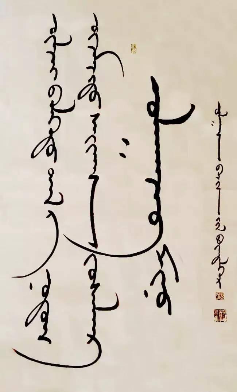 【纪实】蒙古书法的追寻着 —— 宝音德力格尔 第12张