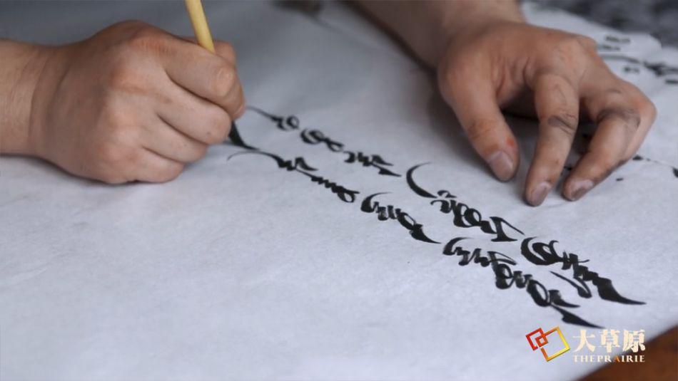 钻研书法的蒙古族文身师奥奇,让刺入皮肤的蒙古文字拥有了别样的生命力 第6张