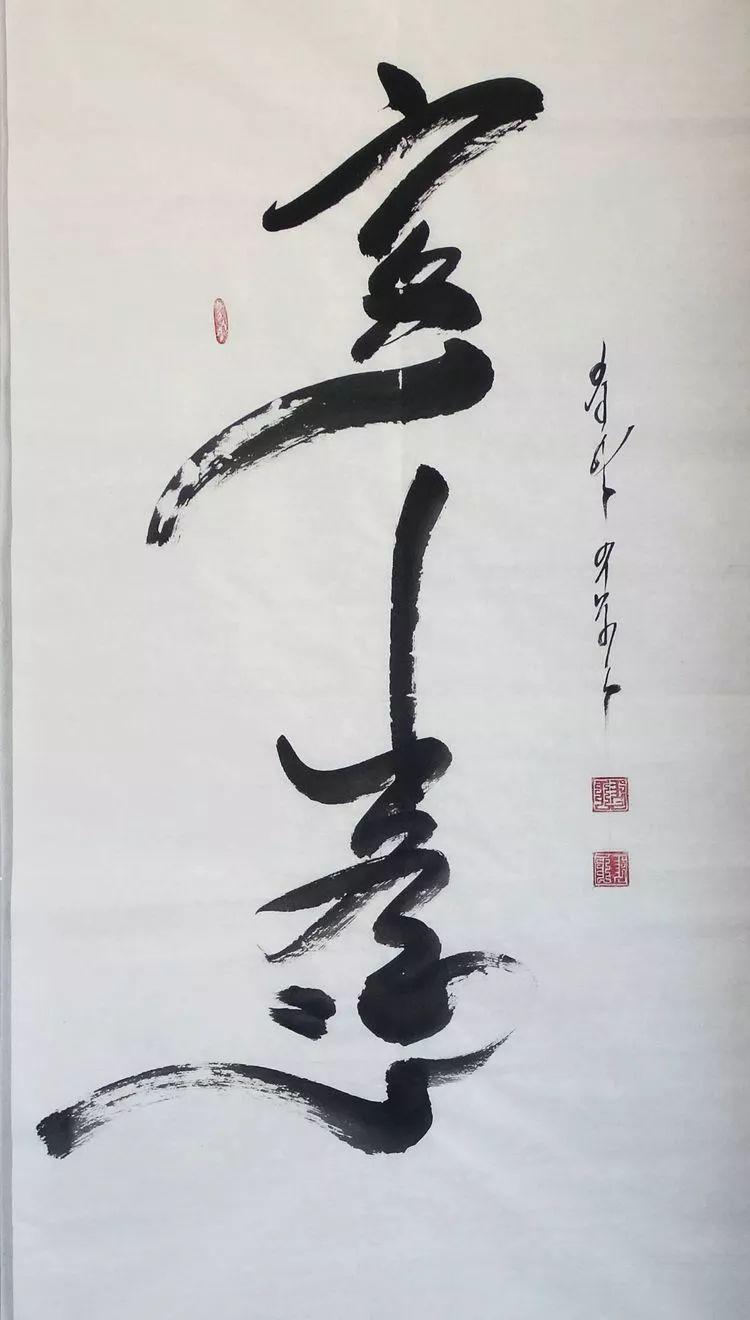 【赏图】乌云达来的蒙古文书法欣赏 第13张