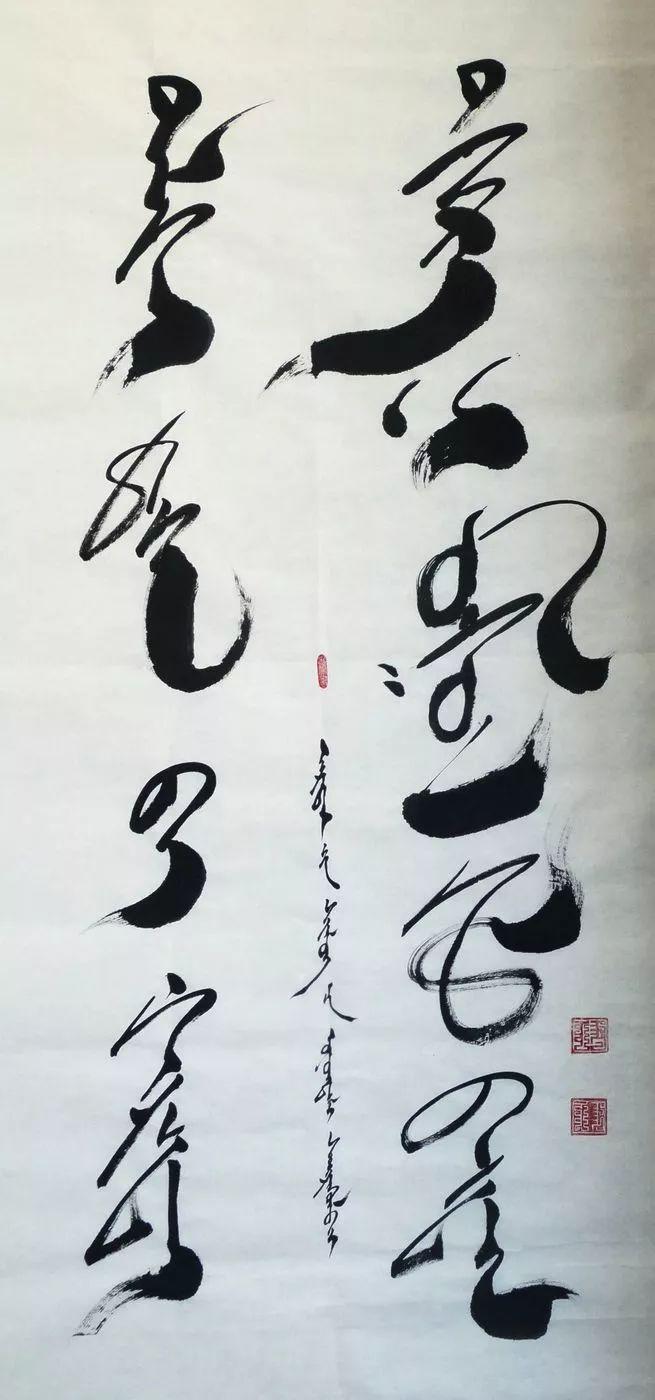 【赏图】乌云达来的蒙古文书法欣赏 第18张