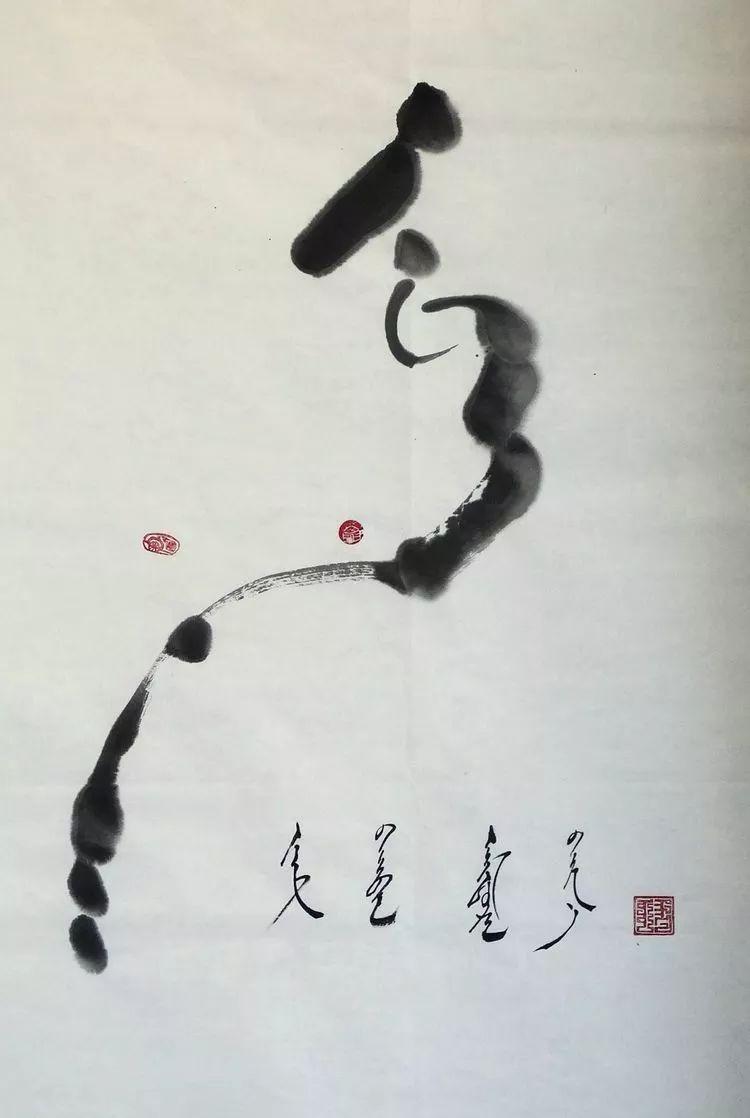 【赏图】乌云达来的蒙古文书法欣赏 第20张