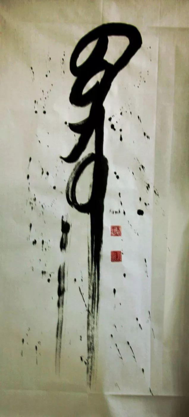【赏图】乌云达来的蒙古文书法欣赏 第23张