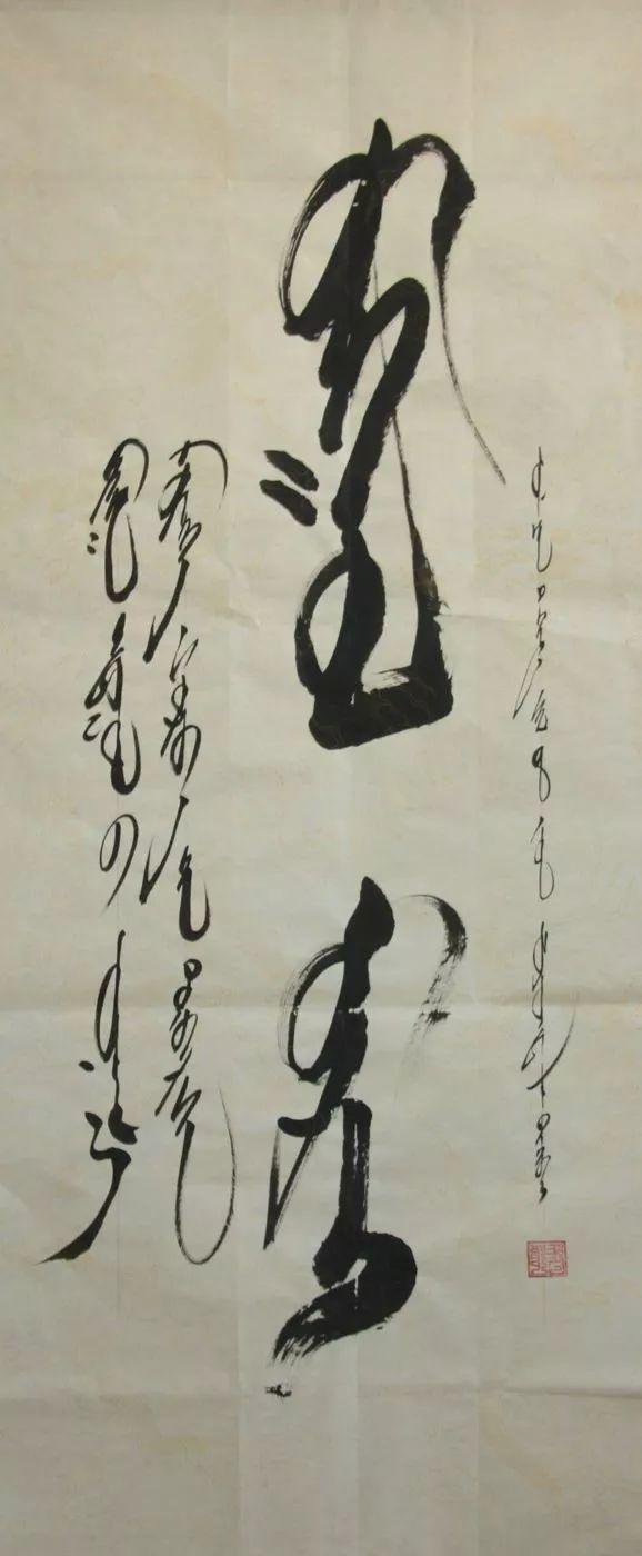 【赏图】乌云达来的蒙古文书法欣赏 第29张