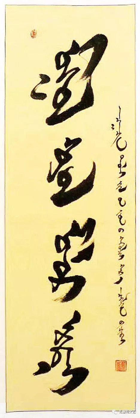 包策格乐很蒙古文书法作品欣赏(一) 第3张