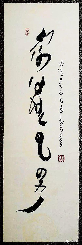 包策格乐很蒙古文书法作品欣赏(一) 第4张