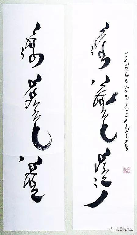 包策格乐很蒙古文书法作品欣赏(一) 第8张