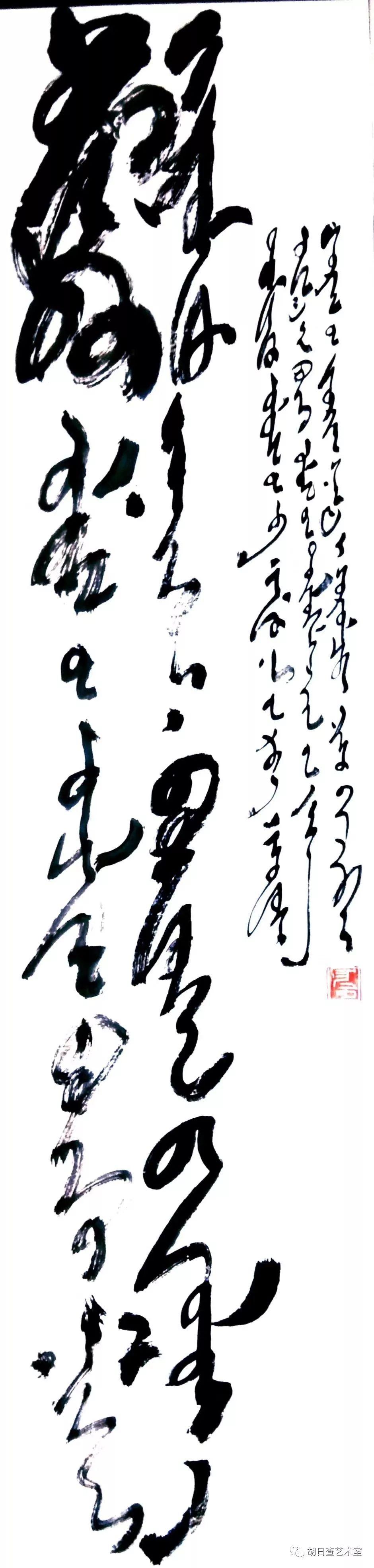 阿尼斯 • 蒙古文书法作品欣赏 第12张