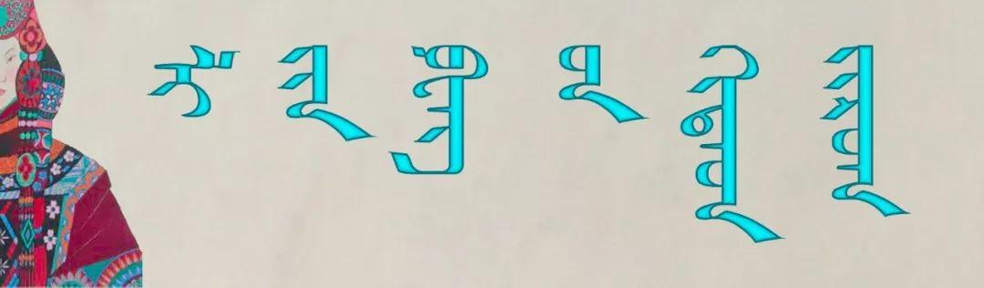 李金风国画作品欣赏 第2张 李金风国画作品欣赏 蒙古画廊