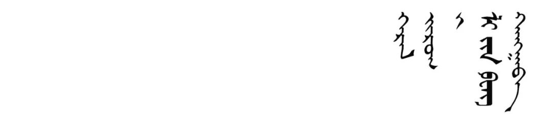 李金风国画作品欣赏 第17张 李金风国画作品欣赏 蒙古画廊