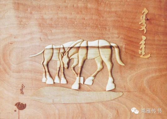 【蒙古人】乌拉特民间手工艺师达那巴拉木雕作品 第8张