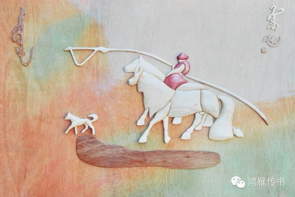 【蒙古人】乌拉特民间手工艺师达那巴拉木雕作品 第6张