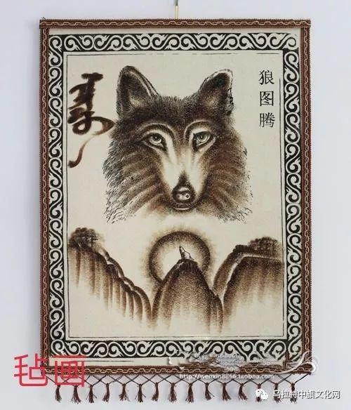 乌拉特蒙古族民俗系列赏析(6)—擀毡手工艺 第16张