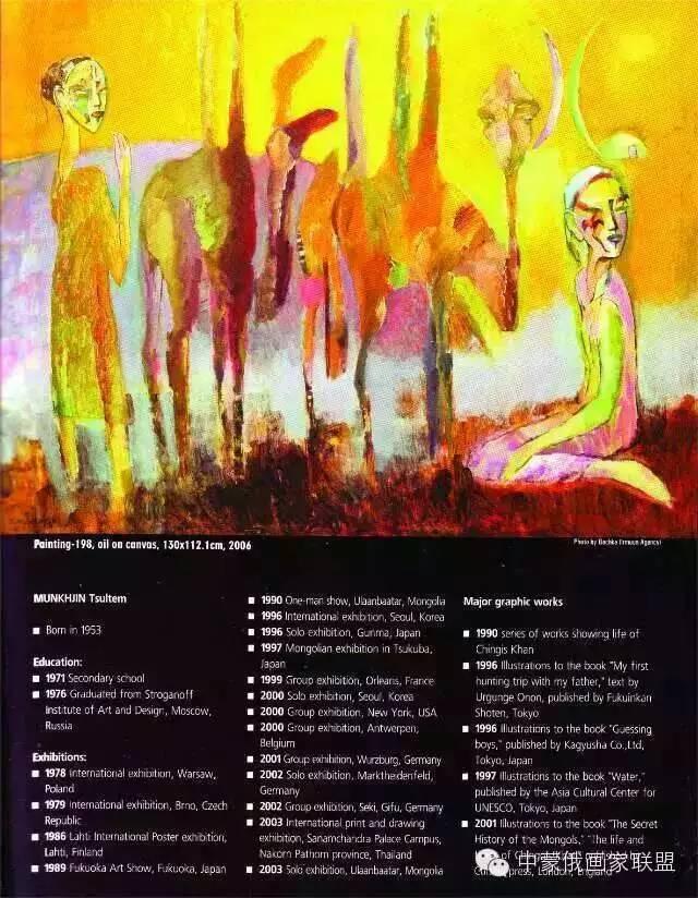 蒙古国油画大师-恩赫金、蒙赫金 第11张 蒙古国油画大师-恩赫金、蒙赫金 蒙古画廊