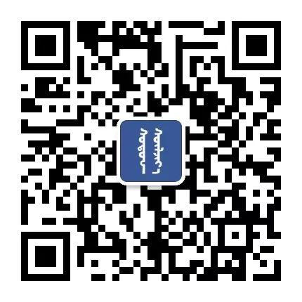 蒙古国Esu蒙古时装2019夏季新款首发! 第17张 蒙古国Esu蒙古时装2019夏季新款首发! 蒙古服饰