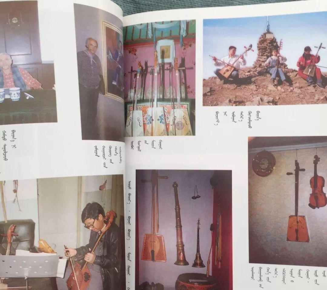冬季蒙古音乐礼物,到底是什么? 第3张 冬季蒙古音乐礼物,到底是什么? 蒙古音乐