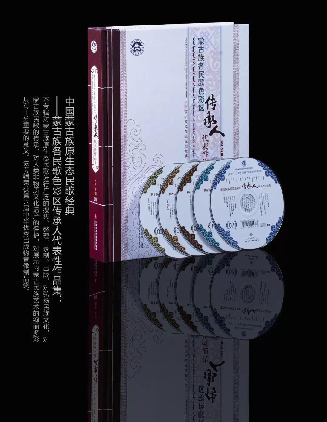冬季蒙古音乐礼物,到底是什么? 第5张 冬季蒙古音乐礼物,到底是什么? 蒙古音乐
