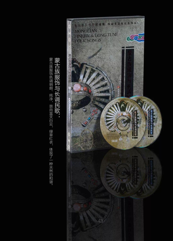 冬季蒙古音乐礼物,到底是什么? 第6张 冬季蒙古音乐礼物,到底是什么? 蒙古音乐