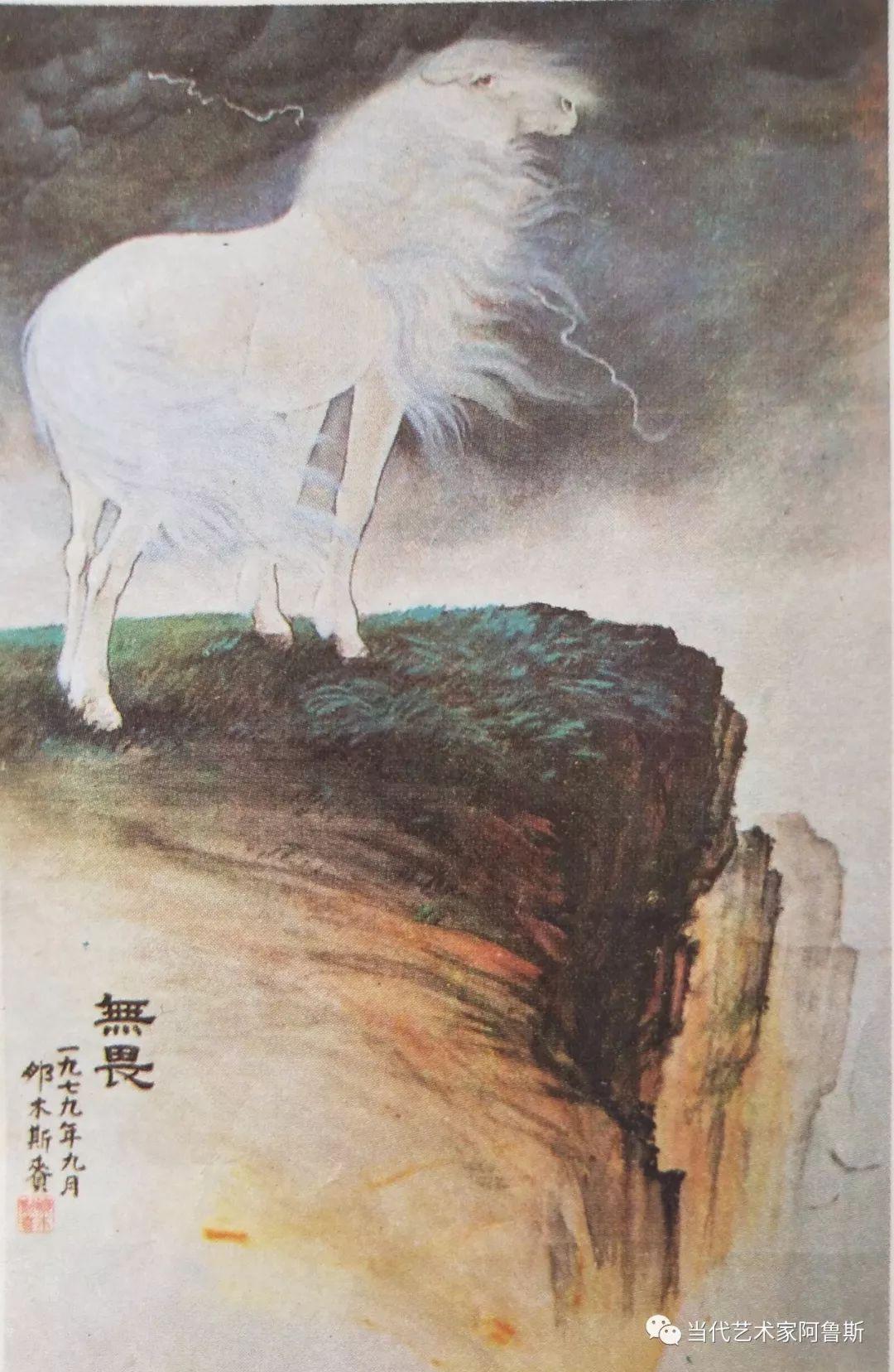 一代著名蒙古族画家那木斯来 第4张 一代著名蒙古族画家那木斯来 蒙古画廊