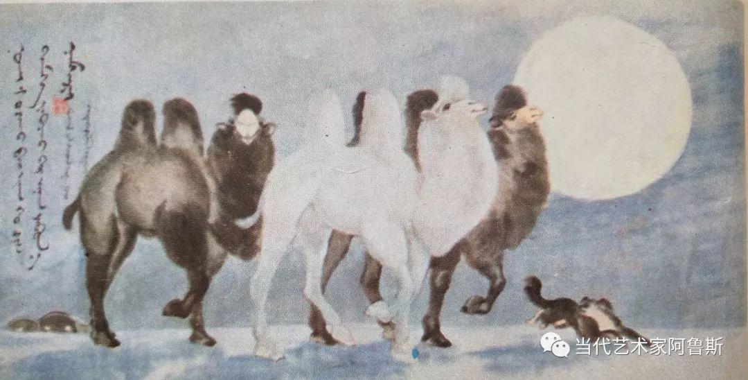 一代著名蒙古族画家那木斯来 第3张 一代著名蒙古族画家那木斯来 蒙古画廊