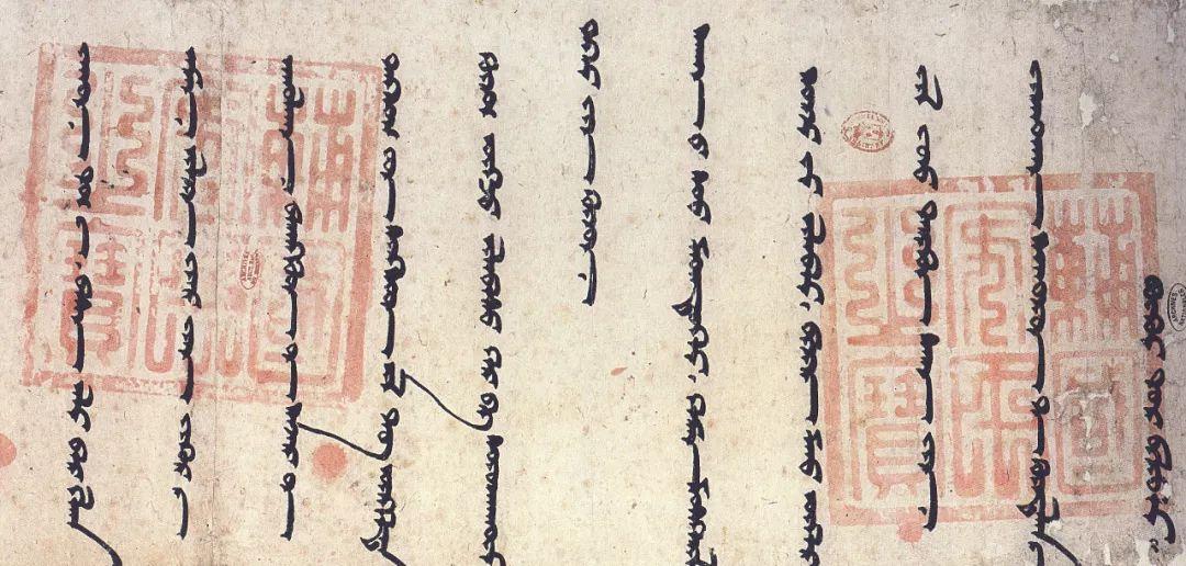 蒙古書法 第1张