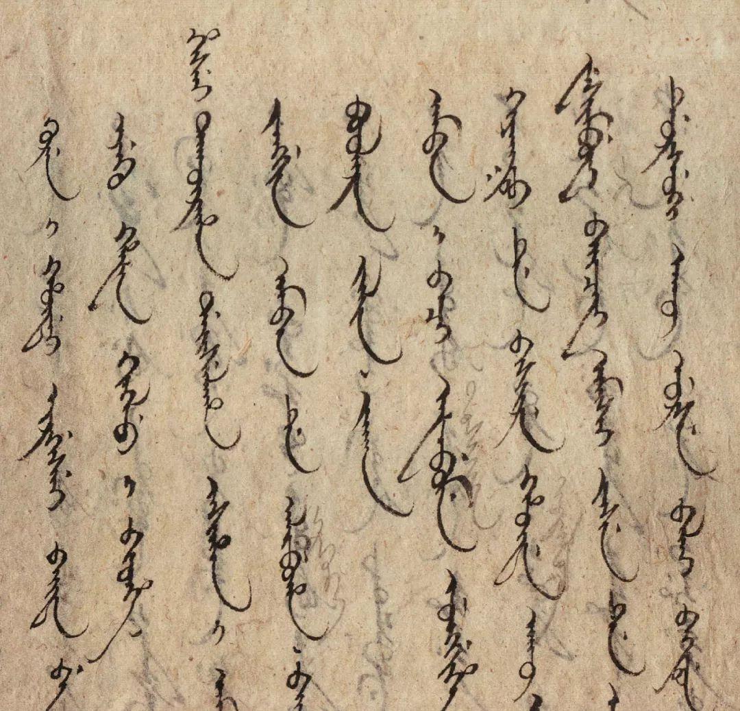 蒙古書法 第4张
