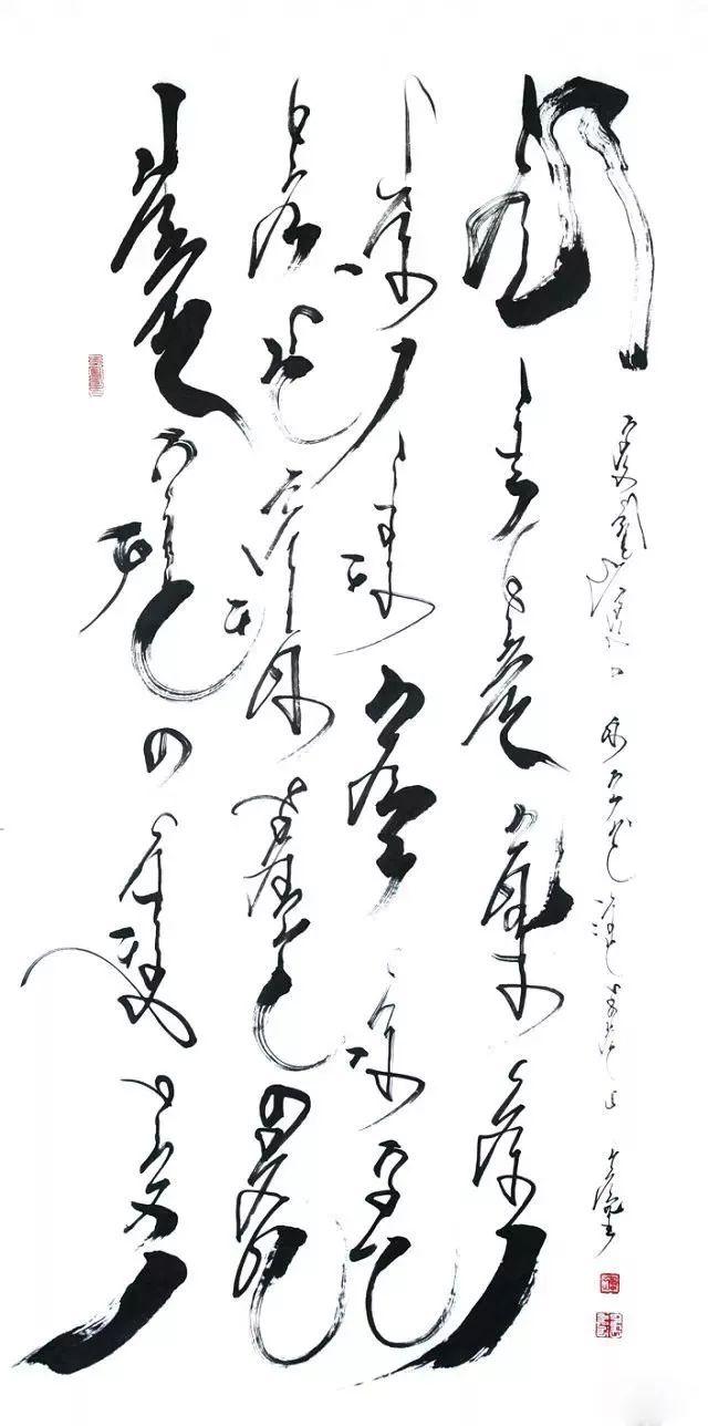 蒙古書法 第8张