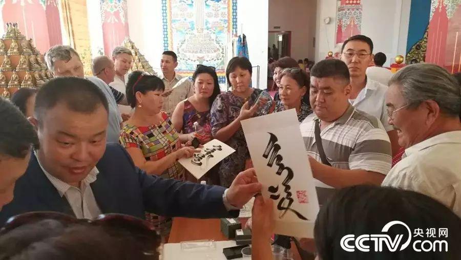 卡尔梅克共和国首次举办蒙古书法展览 第14张