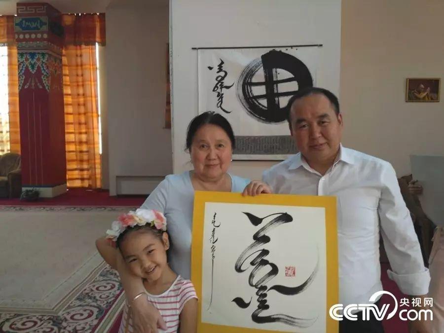 卡尔梅克共和国首次举办蒙古书法展览 第16张