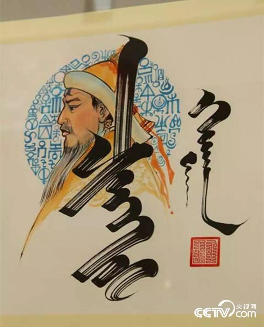 卡尔梅克共和国首次举办蒙古书法展览 第18张